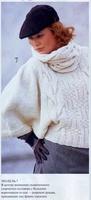 38-42. Пуловер-накидка с широким воротником из кос.  700 г... В центре...