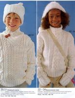 Описание: Вязаные вещи для детей, детская одежда.