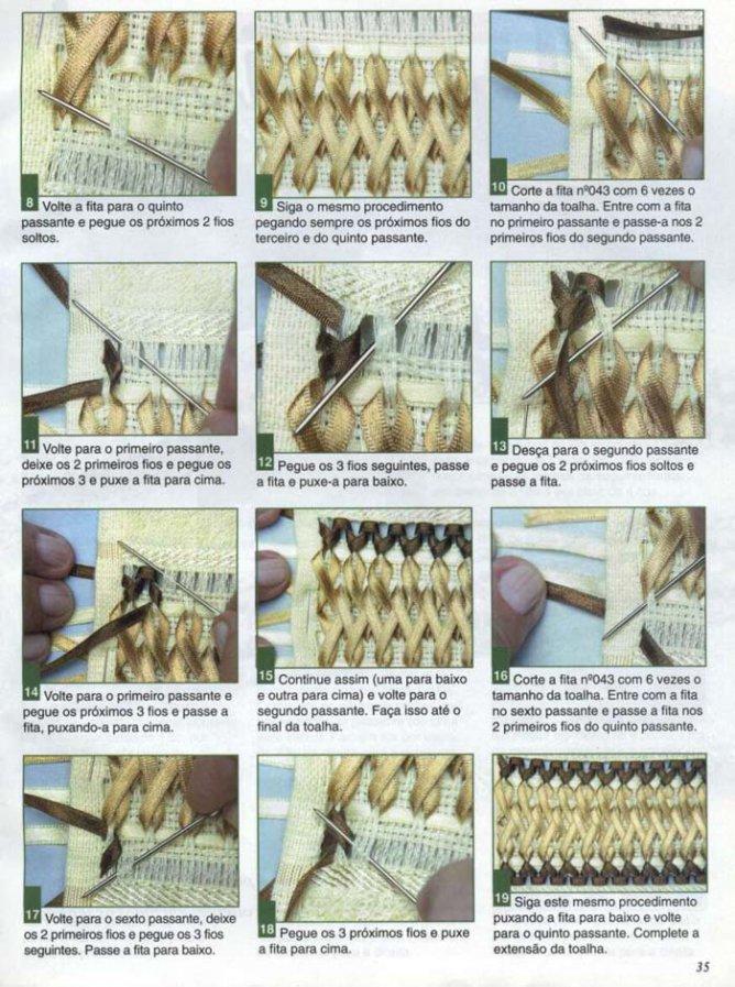 Схемы плетения лентами. предыдущая.