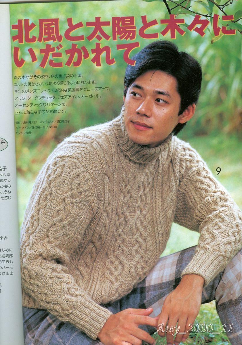 "Мужской пуловер с аранами.  Свитер  ""Интригующий зигзаг "".  Для мужчин."