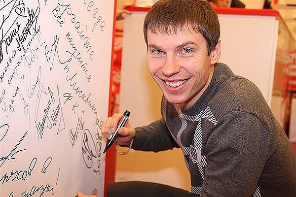 фото vfl.ru
