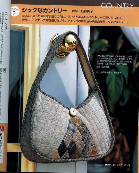 Журнальчик по лоскутному шитью.  Японский.  Прочитать целикомВ.