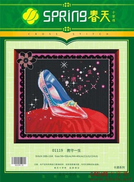 Название: Туфелька Год / месяц: 2007 Издательство: Spring Формат: jpeg Размер: 3,30Мб Схема для вышивки картины...